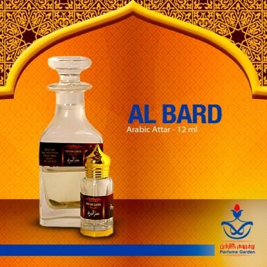 Al - Bard - Arabic Attar - 12 ml