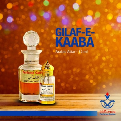 Gilaf - E - Kaaba - Arabic Attar - 12 ml
