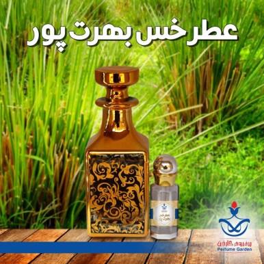 Khus bharatpur (top Quality) - Arabic Attar - 12 ml - عطر خس بھرت پور
