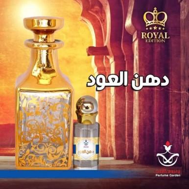 Dehan al Oud- Arabic Attar - 12 ml