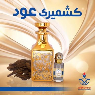 Kashmeeri Oud - Arabic Attar - 12 ml