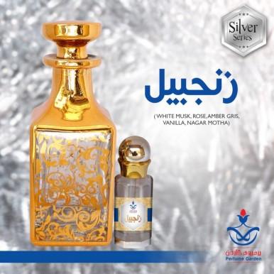 Zanjabeel  - Arabic Attar - 12 ml