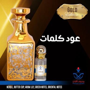 Oud Kalimat - Arabic Attar - 12 ml