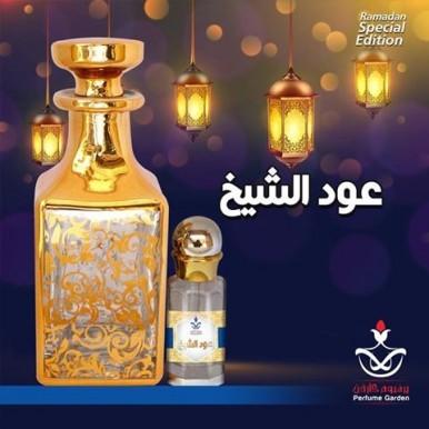 Oud al Sheikh- Arabic Attar - 12 ml