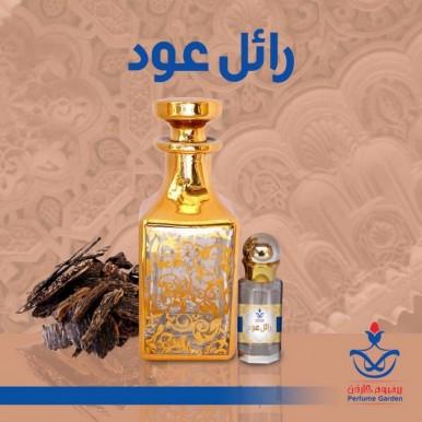 Royal Oud - Arabic Attar - 12 ml