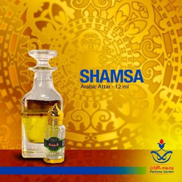 Shamsa - Arabic Attar - 12 ml