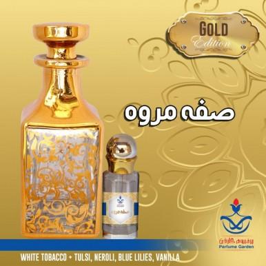 Safah Marwah - Arabic Attar - 12 ml