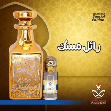 Royal Misk - Arabic Attar - 12 ml