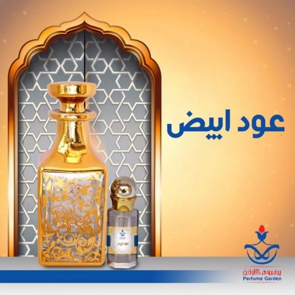 Oud Abyaz - Arabic Attar - 12 ml