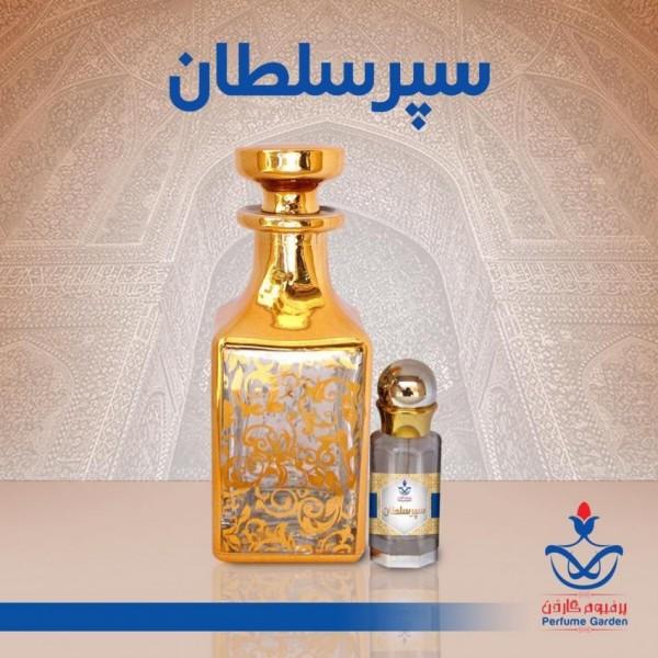 Super Sultan - Arabic Attar - 12 ml