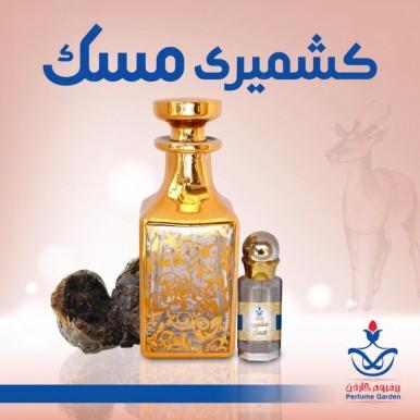 Kashmeeri Musk - Arabic Attar - 12 ml