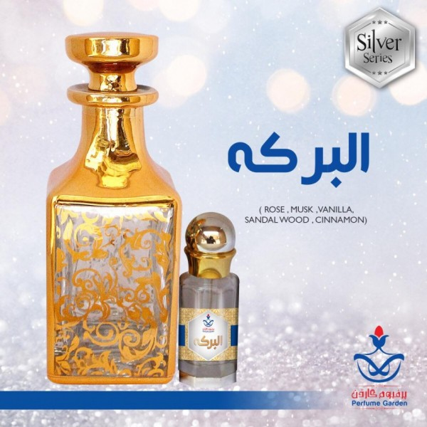 Al Barkah  - Arabic Attar - 12 ml