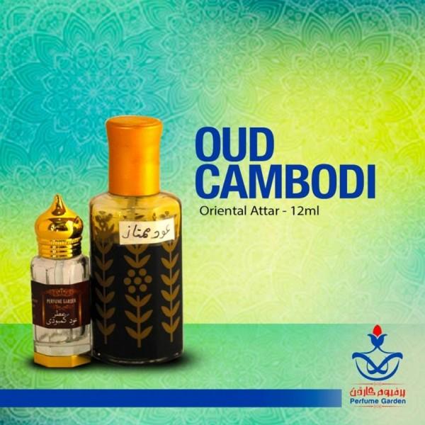 Oud Cambodi - Arabic Attar - 12 ml