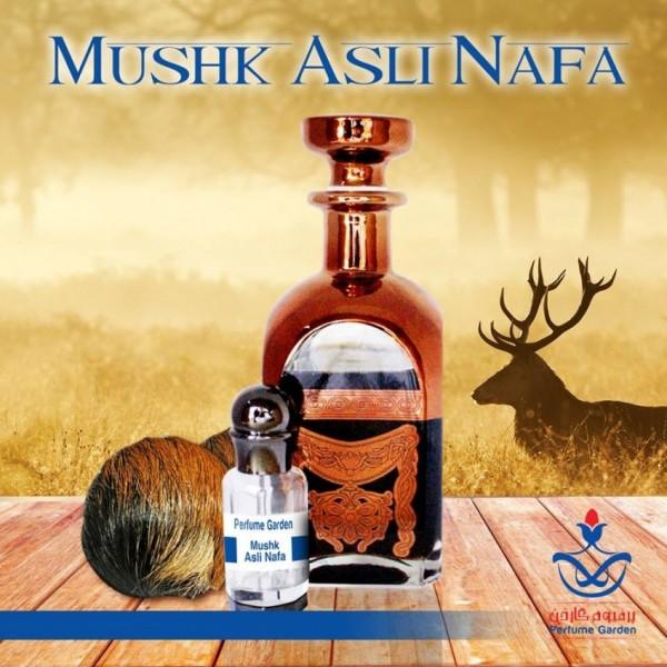 Mushk Asli Nafa- Arabic Attar - 12 ml - مشک اصلی نفا