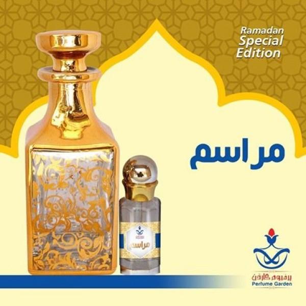 Marasim  - Arabic Attar - 12 ml