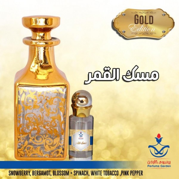 Misk al Qamar - Arabic Attar - 12 ml