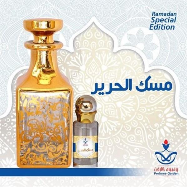 Misk al Hareer- Arabic Attar - 12 ml