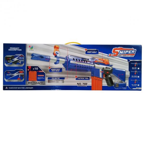 M4 TACTICAL SNIPER NERF GUN for Kids