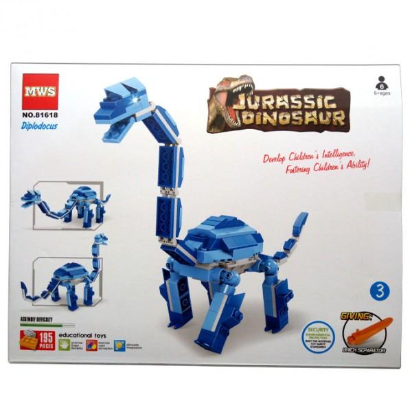 Jurassic Dinosaur  Blue Diplodocus Building Blocks