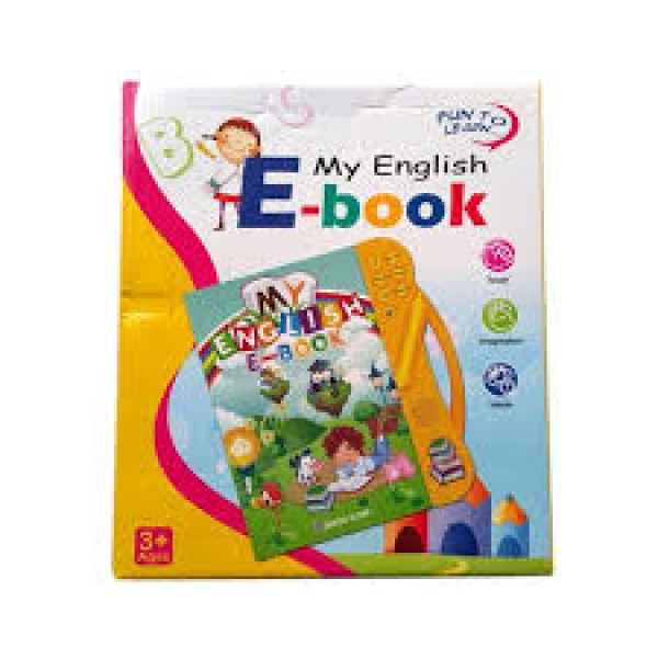 ENGLISH EBOOK  YELLOW