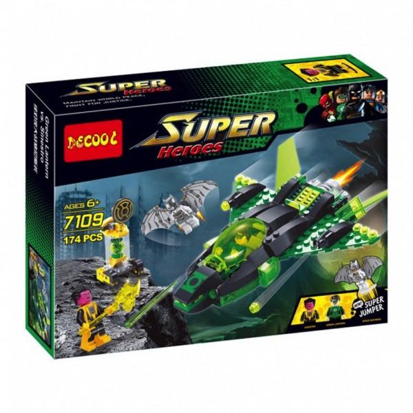 BATMAN AND GREEN LANTERN LEGO SHIP SET