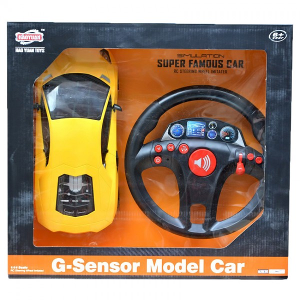 SUPER FAMOUS - RC Toy CAR