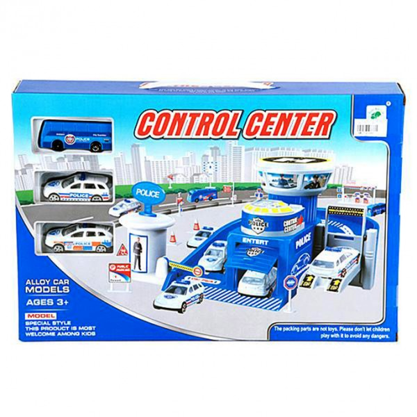 POLICE STATION CONTROL CENTER GAME FOR KIDS