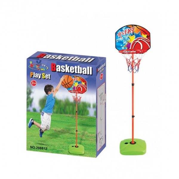 KING BASKETBALL PLAY SET - METALLIC