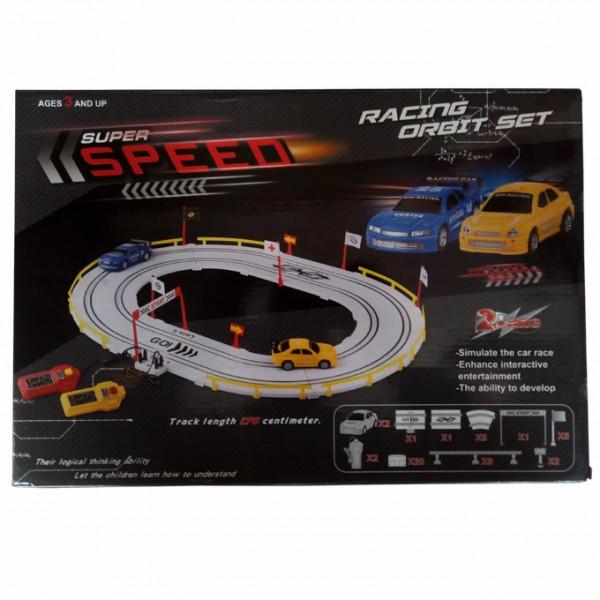 RACING TRACK SET - 2 PLAYERS