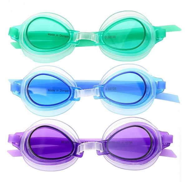 Bestway Junior Swimming Goggles
