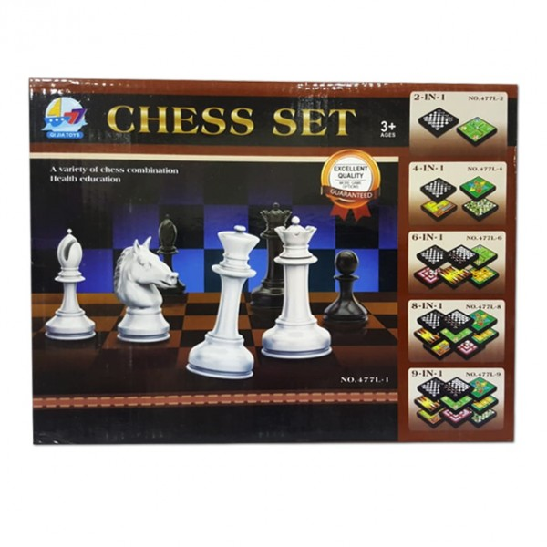 3 in 1 - Chess - Chinese Checkers - Snakes and Ladder Game