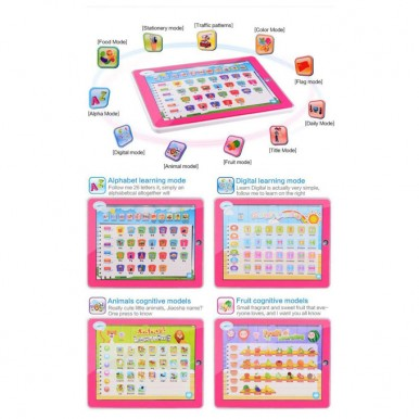 Y Pad 11 in 1 English Learning Computer Tablet for Kids - Touch Screen