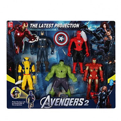 Pack of 5 Avengers Action Figures With Projection Function - 5 inches