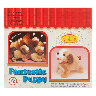 Fantastic Jumping Soft Puppy Dog Toy with Sound