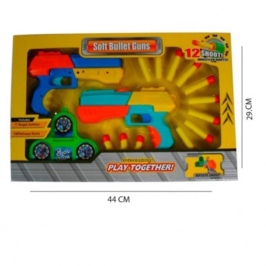 Future Kids - Soft Bullet Guns - 2 pcs set