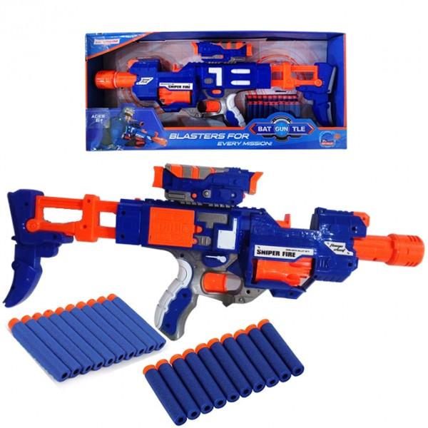 Blue Blaster Gun