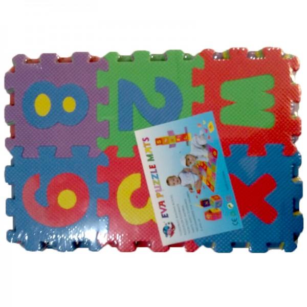 Abc Puzzle - Foam Floor Mat (Medium)