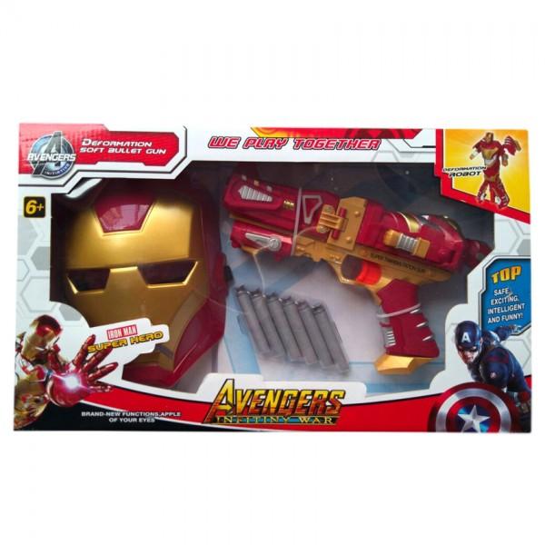 Iron Man Mask and Nerf Gun Set