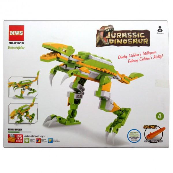 Jurassic Dinosaur - Green Velociraptor Building Blocks