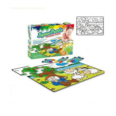 Jigsaw Puzzle - Fantastic Color Set