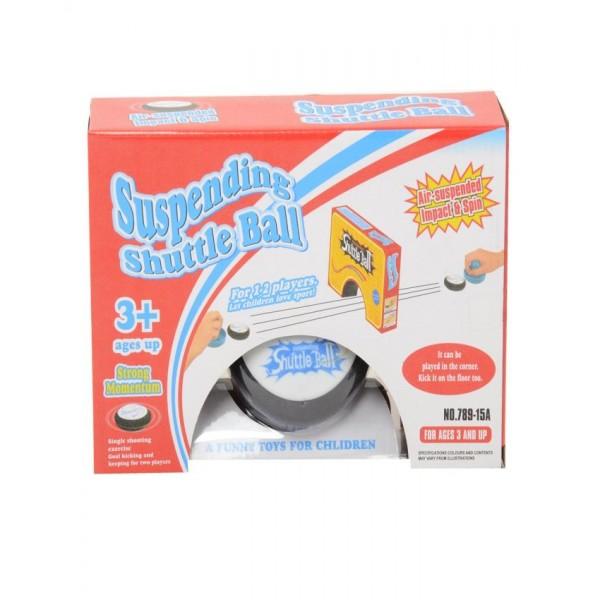 Suspending Shuttle Ball Game for Kids - 789-15A