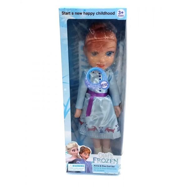 Frozen Elsa Doll - 8864