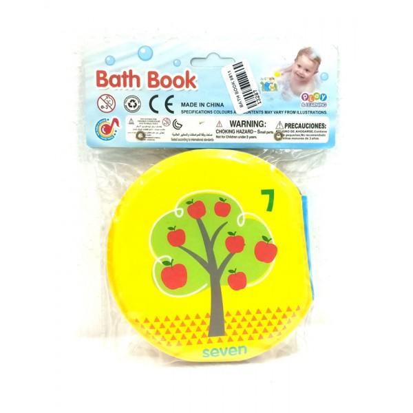Bath Book Digital Learning - 8811