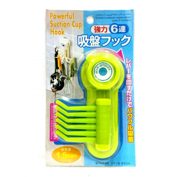 Powerful Suction Cup Hook - Green