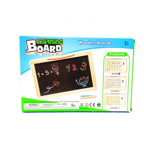 Double Sided Learning Board with Wooden Letters - 505