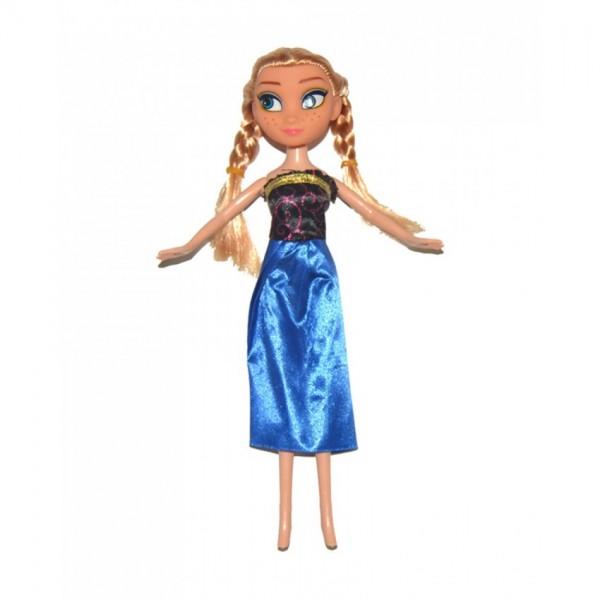 Frozen Elegant Elsa Doll - KBX