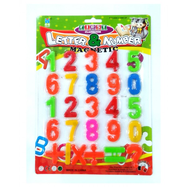 First Classroom Magnetic Numbers 0-9