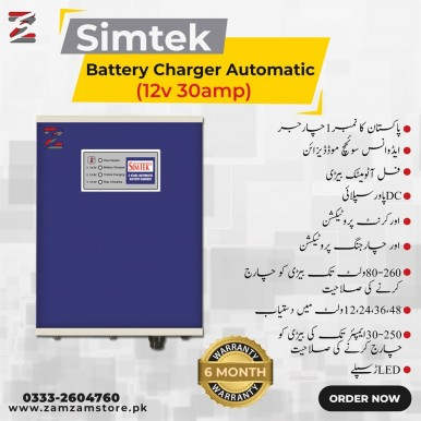 Simtek Battery Charger 12v 30 Ampere Fully Automatic Best Quality