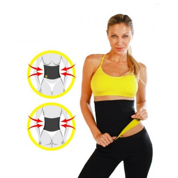 Imported Hot Shaper Belt - Large