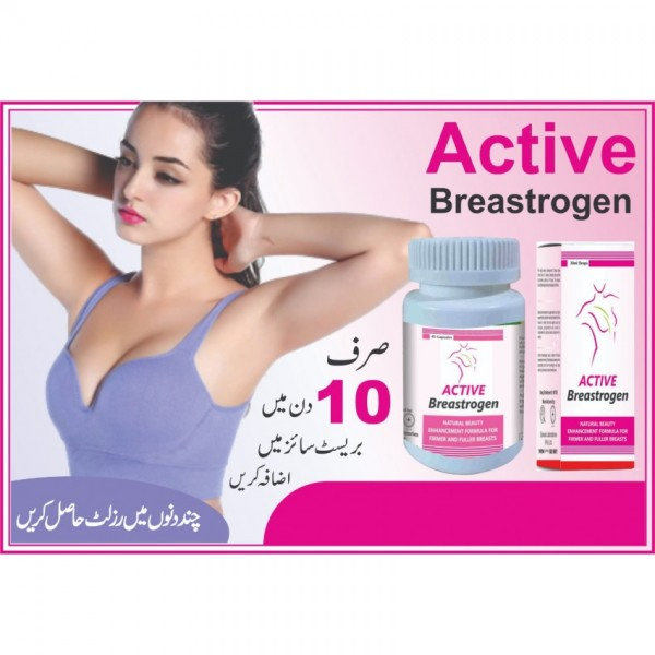 IDIMPS ACTIVE BREASTROGEN GLUTAX 9GS BREAST ENLARGING